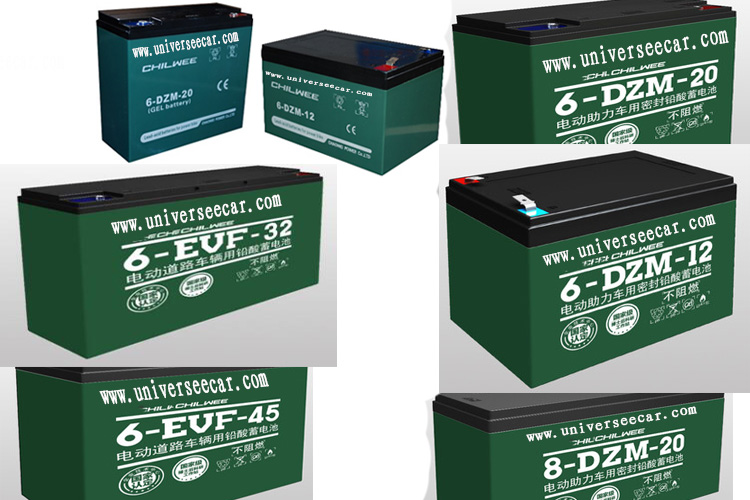 12v 45ah Chilwee Sealed Lead Acid Battery for electric car