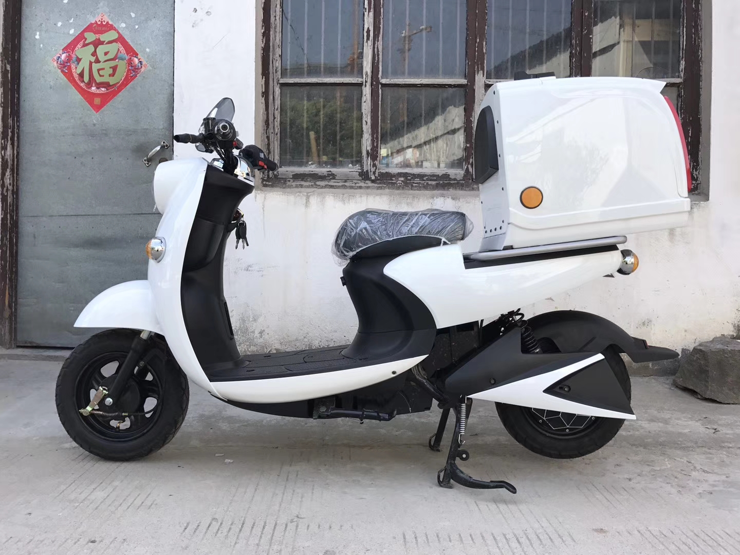 Wholesale Car Parts >> Food Delivery Scooter Wholesale made in China