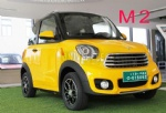 M2 new model high speed EEC L7E electric car for 2 passengers